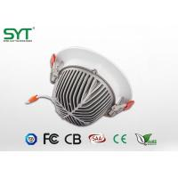 Wholesale Wiring 30 Watt Led Ceiling Downlights , Durable Led 6 Inch Can Lights PF > 0.9 from china suppliers