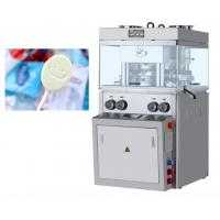 Wholesale Sugar Powder Candy Bilayer Tablet Compression Machine Large Production 79200pcs / H from china suppliers