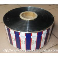 Wholesale Food Grad Automatic Packaging Film In Rolls With Customized Design For Chips from china suppliers