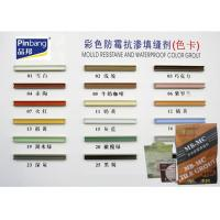Wholesale Sealing Bathroom Tile Grout With Blue Mould Resistant Grout from china suppliers