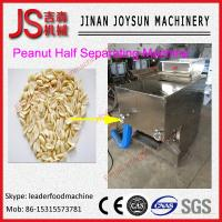 Wholesale Stainless Steel Digital Garlic Segmented Peanut Half Separating Machine from china suppliers