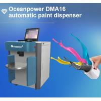 Buy cheap automatic paint tinting machine, computer colorant dispenser for wall paint from wholesalers