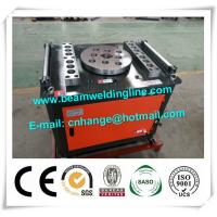 Buy cheap Round Steel Bar Cutting And Bending Hydraulic Shearing Machine 5.5KW 380V from wholesalers
