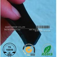 Buy cheap Cold Storage Door U Profile Rubber Seal from wholesalers