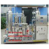 Wholesale carbonated mixing machine from china suppliers