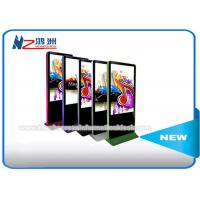 Wholesale Photo Booth Digital LCD Touch Screen Information Kiosk Customized Design from china suppliers