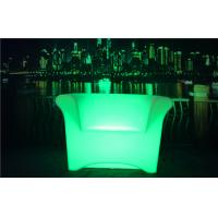 Wholesale 6 Hours Charge Time LED Lighting Furniture 10 M Control Distance LED Light Sofa from china suppliers