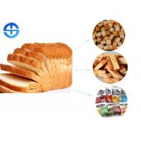Wholesale Hygienic Bread Crouton Machine , Automatic Cube Cutting Machine Easy Clean from china suppliers