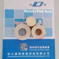 Wholesale extrusion and MC Nylon rod and pipe from china suppliers