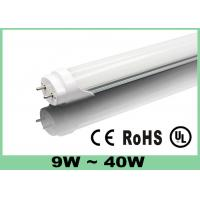 Wholesale High Power T8 LED Tube Light Smd 2835 Commercial Lighting  1200mm 4ft LED Tubes from china suppliers