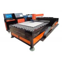 Wholesale 5P Water Cooling Metal Laser Cutting Equipment With Fast Speed 50 mm/s from china suppliers