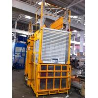 Wholesale Easy Operated Construction Lift Hoist Elevator Single And Double Cages from china suppliers