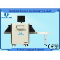 Wholesale Small Channel SF5030A Enhanced X Ray Inspection Machine Security Scan for hotel from china suppliers