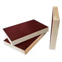 Wholesale Veneer Plywood from china suppliers