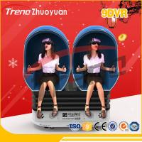 Wholesale 570kg 2.5KW 9d Virtual Reality Egg Machine Simulator For Amusement Park from china suppliers