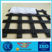 Wholesale Roadbed Polyester Fiberglass Geogrid Lightweigh With High Tensile from china suppliers