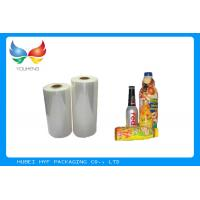 Wholesale Transparenct Clear OPS Packaging Roll Film Moisture Proof For Heat Shrink Lable from china suppliers