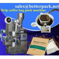 Wholesale drip coffee packaging machine with outer envelope, drip coffee packing machine from china suppliers