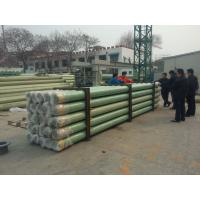 Quality GRP/FRP pipe for sale