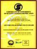 Hivi Acoustics Technology Co.,Ltd Certifications