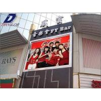 Wholesale led display signs in Bar from china suppliers
