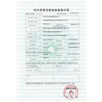 Changzhou East Electronics Co., Ltd Certifications
