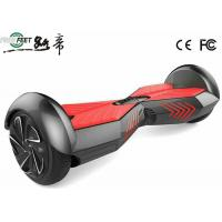 Wholesale Portable Balancing Standing Electric Scooter Adults Unique Lamborghini Scooter from china suppliers
