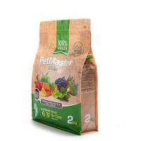 Wholesale Self Standing Kraft Paper 2KG Quad Seal Bags For Pet Food Packaging from china suppliers