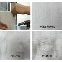 Wholesale High Temperature Insulation Materials Lower Heat Dissipation Area For Shallow Layout from china suppliers