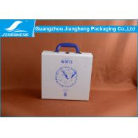 Wholesale SGS White PU Leather Packaging Box Customized Logo With EVA Padding Insert from china suppliers