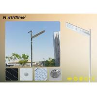 Wholesale Wireless All in One Pole solar powered street lights with 5 Years Guaranty from china suppliers