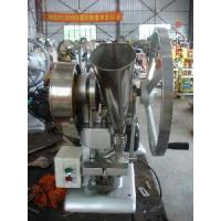 Wholesale Single Punch Tablet Press (TDP-0) from china suppliers