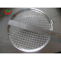 Buy cheap stone guard grill net protector 8.5 inch cover from wholesalers