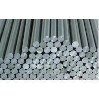 Wholesale Hastelloy B2 / B3 / C276 / C22 / G3 / G30 / XH Steel Alloy Round Bars from china suppliers