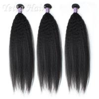 Wholesale Natural Black Grade 7A Cambodian Virgin Hair No Fiber No Matting from china suppliers