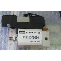 Wholesale CP6 WPA5142  Solenoid valve from china suppliers