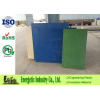 Buy cheap China professional manufacturer of cast nylon plastic sheet from wholesalers