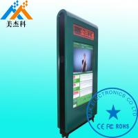 Wholesale High Brightness HD Screen Outdoor Digital Signage Display Wifi Lan 3g 4g For Beauty Shops from china suppliers
