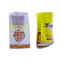 Wholesale Breathable Animal Feed Packaging Bags / Sacks , Poly Woven Bags Non toxic from china suppliers
