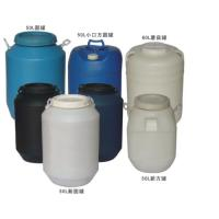 Wholesale 20-200L Chemical HDPE Plastic Barrels/Plastic Drums/Plastic Pails from china suppliers