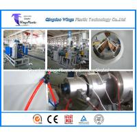 Wholesale China HDPE Pipe makeing machine and  facility factory from china suppliers