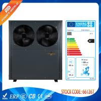 Wholesale -25C Low Temp Air To Water Heat Pump For German Sweden Switzerland from china suppliers