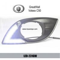 Wholesale Greatwall Voleex C50 DRL LED Daytime Running Lights auto front light from china suppliers