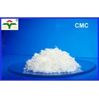 Wholesale OEM / ODM CMC Ceramic​ Carboxyme Thylcellulose CMC Solubility Moisture from china suppliers