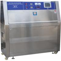 Wholesale UV Light Testing Equipment from china suppliers