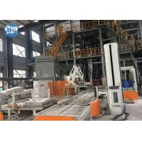 Wholesale High Efficiency Automatic Dry Mix Mortar Production Line With Packing Machine from china suppliers