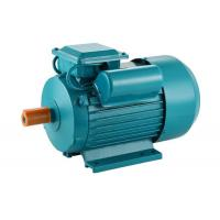 Buy cheap Slight Vibration And Low Noise Single Phase Induction Motor Y-Series 0.75 KW 1 Hz For Air Compressors from wholesalers