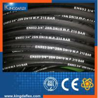 Wholesale Flexible High Pressure Two Wire Braided Hydraulic Rubber Hose R2AT from china suppliers