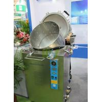 Wholesale Vertical automatic autoclave sterilizer/steam sterilizer price-MSLSS02 from china suppliers