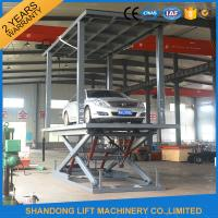 Wholesale Simple Double Deck Car Parking System For Basement Car Parking With CE from china suppliers